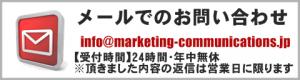 mail_toiawase