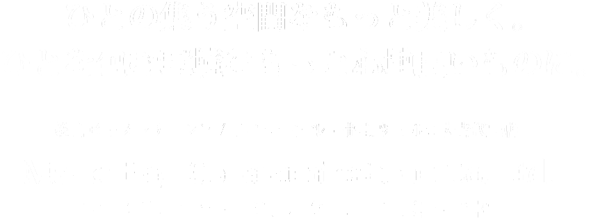 定期清掃・各種工事でお悩みならマーケティング・コミュニケーションズ