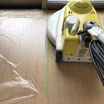 マンション規約や床建材によってワックスが塗れない?そんな時はバフ作業がおススメ