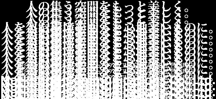 神奈川県で定期清掃・各種工事の業者をお探しならマーケティング・コミュニケーションズへ