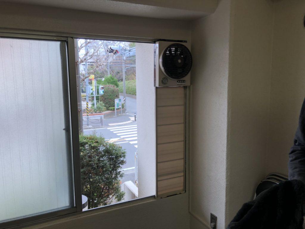 神奈川県川崎_マンション_サッシ改修工事1