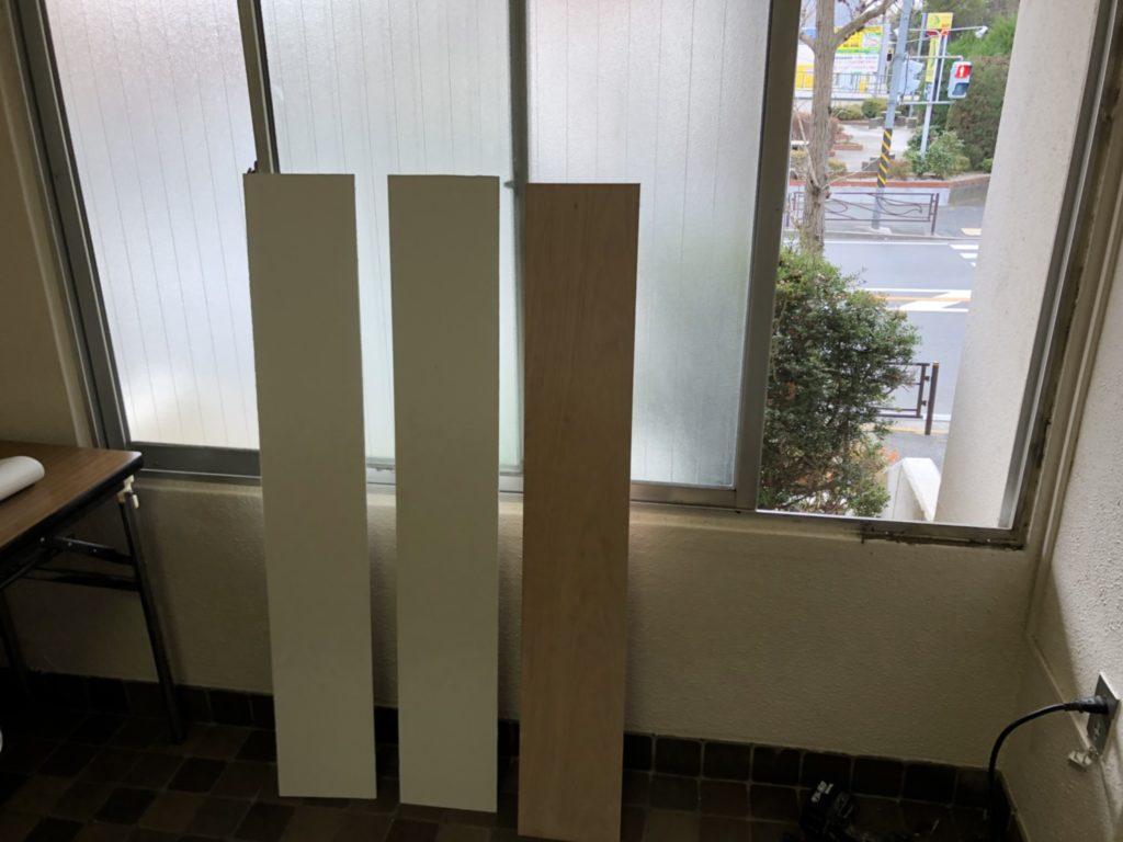 神奈川県川崎_マンション_サッシ改修工事3