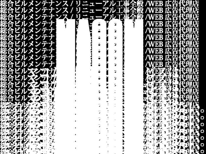 神奈川県で低価格で高品質の清掃業者をお探しならマコム