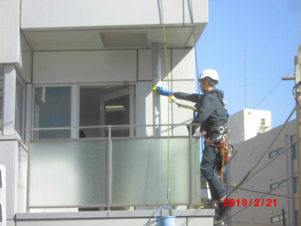 ロープ高所外壁洗浄_8