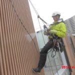 汚れた外壁の洗浄が今までの20%以上安に!無足場工法で外壁塗装や修繕も低コスト!